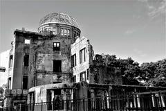 Bomby atomowej kopuły pomnik Obraz Royalty Free