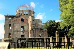 Bomby atomowej kopuły pomnik Obrazy Stock