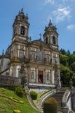 Bomu Jezusowy kościół w Braga fotografia royalty free