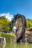 Bomun Water Wheel Stock Image