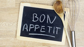 Bon appetit Στοκ Φωτογραφίες