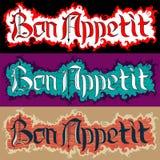 Bon appetit. Hand drawn lettering. Vector illustration Royalty Free Stock Photo