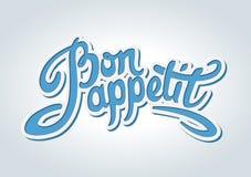 Bon appetit hand drawn lettering. Vector illustration Royalty Free Stock Image