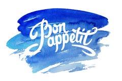 Bon appetit hand drawn lettering Stock Image