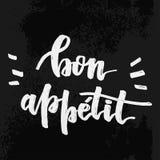 Bon Appetit lettering. Bon Appetit Chalk Text on Chalkboard background. Vector Illustration Stock Photo