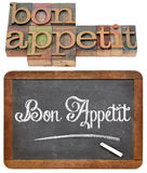 Bon Appetit-typografie Royalty-vrije Stock Afbeeldingen