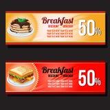 Bon de remise de petit déjeuner illustration de vecteur