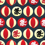 Bon Odori lantern seamless pattern. This illustration is design lantern with Bon Odori Festival in symmetry seamless pattern Stock Photos