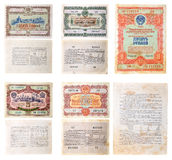 Bonds ussr release collage Stock Images