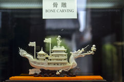 Bone Carving Royalty Free Stock Photos