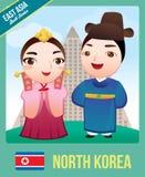 Boneca norte-coreana ilustração do vetor