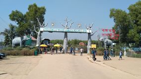 Bongobondhu Shekh Mojib Safari Park Lizenzfreies Stockbild