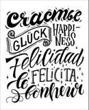 Bonheur sur six langues du monde les plus populaires illustration de vecteur
