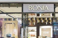 Bonia sklep przy Alamanda zakupy centrum handlowym Zdjęcia Royalty Free