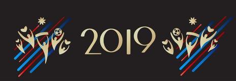 2019 BONJOUR CARTES de décoration de Noël de bonne année de vacances d'hiver belles illustration de vecteur