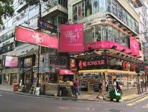 Bonjour Cosmetics Wholesale Centre in Tsim  Sha Tsui, Hong Kong. HONG KONG - SEPT 17, 2017: Bonjour Cosmetics Wholesale Centre`s facade in Tsim  Sha Tsui. Tsim stock images