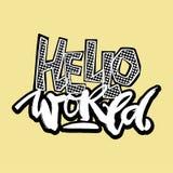 Bonjour monde, modèle expressif de motivator d'encre de métier de main illustration libre de droits