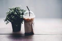 Bonjour pendant le matin avec du café aromatique d'amour du café I j'aime t Photographie stock libre de droits