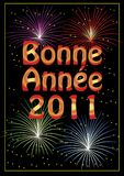 Bonne Année 2011 greeting card Stock Photography