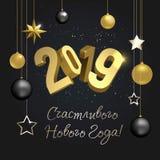 Bonne année 2019 illustration de vecteur
