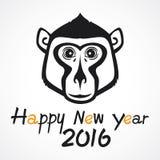 Bonne année 2016 illustration libre de droits