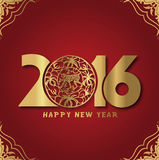 2016, bonne année Illustration Stock
