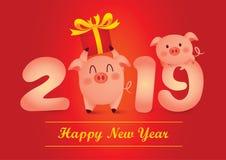 Bonne année 2019, accueil l'année d'or de porc photos libres de droits