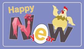Bonne année 2017 - année de coq rouge Le coq et le poulet célèbrent la nouvelle année Photographie stock libre de droits