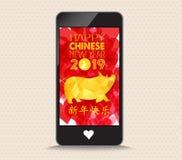Bonne année 2019 avec la carte de voeux de téléphone en verre Bonne année moyenne de caractères chinois Année du porc illustration stock