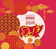 Bonne année 2019 Carte de voeux de calibre dans le style oriental Bonne année moyenne de caractères chinois illustration de vecteur