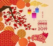 Bonne année 2019 Carte de voeux de calibre dans le style oriental Bonne année moyenne de caractères chinois illustration stock