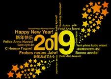 Bonne année 2019 dans différentes langues illustration libre de droits