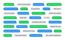 Bonne année dans différentes langues sur des bulles de SMS illustration libre de droits