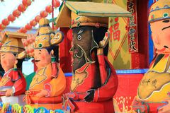 Bonne année 2015 de la Chine Image libre de droits