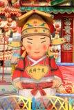 Bonne année 2015 de la Chine Photographie stock