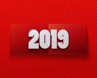 Bonne année dix-neuvième illustration stock