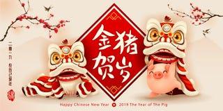 Bonne année 2019 An neuf chinois L'année du porc illustration libre de droits