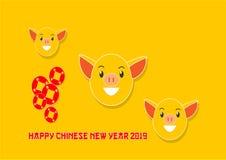 Bonne année 2019 An neuf chinois L'année du porc illustration stock