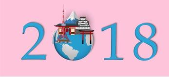 Bonne année 2018 Points de repère du Japon sur le globe Style de papier d'art et de métier Images libres de droits