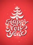 Bonne année ! Rétro design de carte calligraphique de salutation de Noël Illustration de vecteur illustration stock