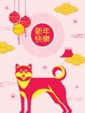 Bonne année, 2018, salutations chinoises de nouvelle année Photos libres de droits