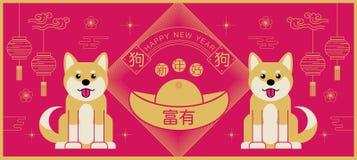 Bonne année, 2018, salutations chinoises de nouvelle année Photo stock