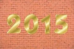Bonne année 2015 sur le modèle de mur de briques Image libre de droits