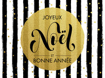 Bonne Anne, Joyeux Noel French Christmas, carte de voeux de nouvelle année Photos stock
