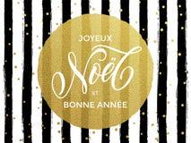 Bonne Anne, Joyeux Noel French Merry Christmas, texte de nouvelle année Photographie stock