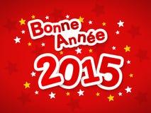 Bonne Annee 2015 Royalty-vrije Stock Afbeeldingen