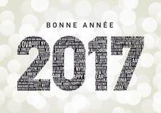 Bonne Annee 2017年 库存图片