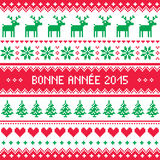 Bonne Annee 2015 - French happy new year pattern Stock Photo