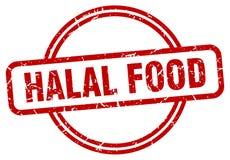 Bono de racionamiento Halal libre illustration
