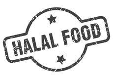 Bono de racionamiento Halal ilustración del vector